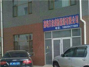 �大家�J清提防朱秀萍、杜民主�@伙人,打著民�g借�J的旗�,干著非法借�J的行��,�煅蝾^,�u狗肉。