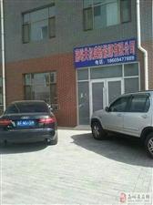 请大家认清提防朱秀萍、杜民主这伙人,打着民间借贷的旗号,干着非法借贷的行?#20445;��已?#22836;,卖狗肉。