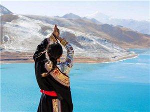 4月30�,我��一起去西藏――�R�R哈��出�l