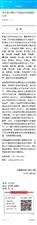 官方发布!关于潢川等33个县退出贫困县的公示...