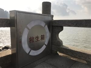 #珠海同城爆料#救生圈都去哪了?