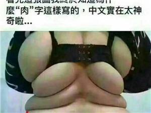 �ゴ蟮�h字