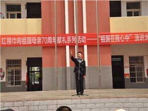 红领巾点赞新时代献礼祖国70华诞——枝江市团结路小学主题教育读书演讲活动剪影