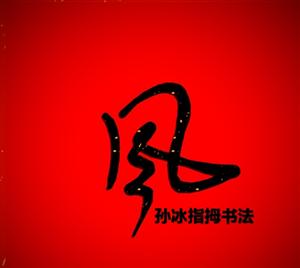 云溪镇辖内行政村趣连