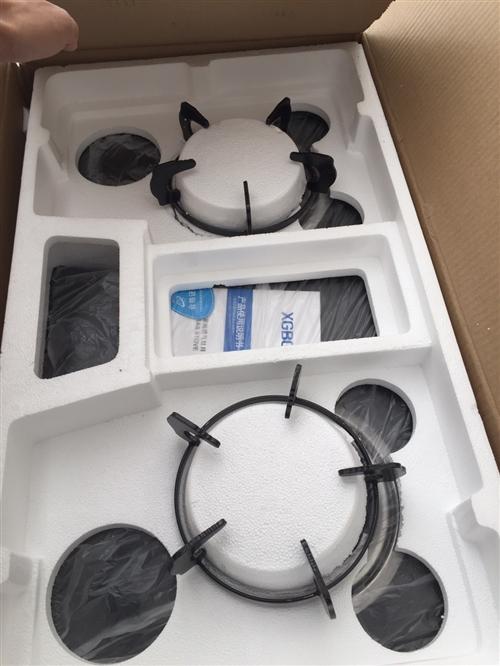 全新双灶炉具,想着放车库里了,买大了,安不上所以出售