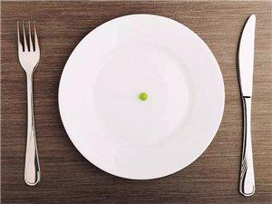 最多人问的8个减肥问题,想瘦就赶紧先找到答案吧