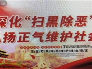 """严打""""保护伞""""维护社会稳定2019年4月27日南国都市报披露了海南省文昌市一民警伙同他人开"""