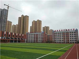临泉又有座学校下半年使用