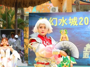 """梦幻水城盛大开园,上演""""王者""""归来,让您激浪一夏,带给您非凡体验!"""