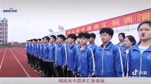 临泉靖波中学新校区新气象