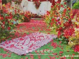 在富顺农村婚礼可以有多美?