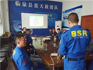 临泉蓝天救援队开展地震救援知识技能培训