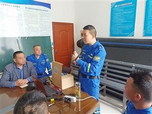 威尼斯人线上平台蓝天救援队开展地震救援知识技能培训
