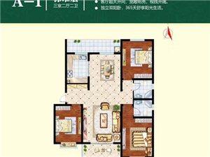 尚城绿洲期房