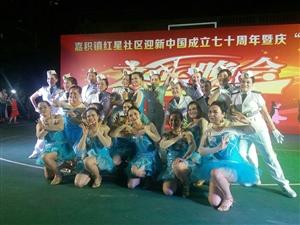 """嘉积镇红星社区迎新中国成立70周年暨庆""""5,1""""文艺晚会掠影"""