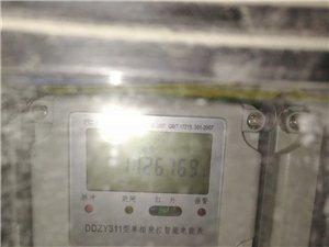 温泉经济适用房多了一万多度电,希望有关部门帮忙处理一下