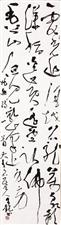 原创音乐书法:霞光追风