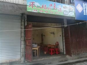 早餐店�D�