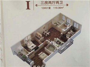 急售市区3室2厅2卫大飞机户型114平、一口价88.8万,老式豪装,