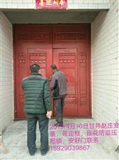 合阳莘村发现汉朝古墓,5月2日合铜高速公路途径百良莘村村南,有群众说发现了伊尹古墓,目前已设置围栏,