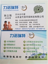 安装太阳能光伏发电,有自费的,免费的,贷款的,三种模式,联系电话:13013527189