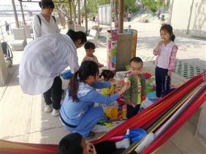 五四青年节的周恩来纪念园(滨州)