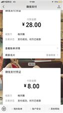 德江县县宾馆九三鸭脖