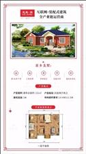 买房不如自己建别墅
