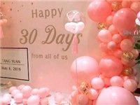 色彩缤纷的气球,装点色彩斑斓的生活——气球让生活更多彩,气球让幸福更美妙。本人承接婚礼,地爆球布置,