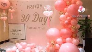 色彩缤纷的气球,装点色彩斑斓的生活――气球让生活更多彩,气球让幸福更美妙。本人承接婚礼,地爆球布置,