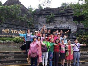 参观广东省湛江市一中国雷琼世界地质公园湖光岩2