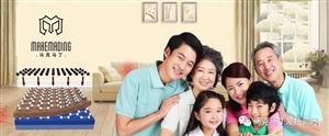 """""""发热瓷砖""""悄然兴起,你愿意为家人的健康使用吗?"""