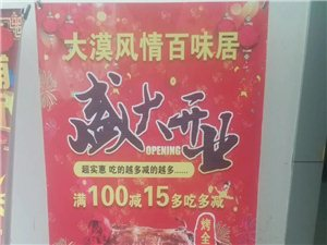 牛肉面3元,消费一百减15,张家川这家店近期搞大动作