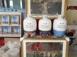 周恩来纪念园(滨州)红色文化展示厅展示