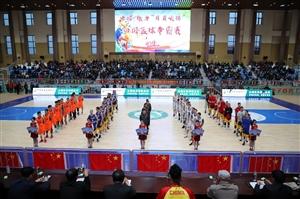 """中国,铁力""""日月峡杯""""四国篮球争霸赛"""