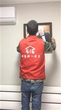 【看工地,定装修】品牌连锁416装饰全新环保品质家装节,黄金五月盛惠来袭!