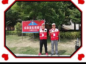 地震灾害卫生应急演练观摩、安全保障活动