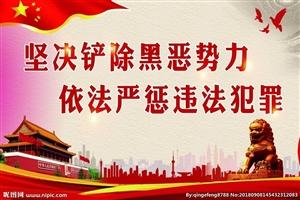 履行好党和人民赋予的新时代职责使命!
