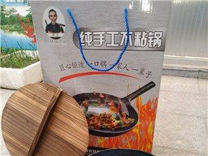 曹氏纯手工精品不粘锅炒锅