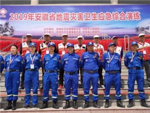 临泉蓝天救援队为全省地震灾害卫生应急综合演练做保障