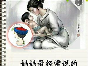 祝全天下的母亲节日快乐,健康长寿!