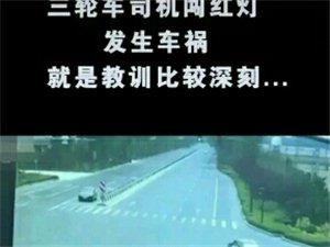要遵守交通规则,千万不要闯红灯,害人害己