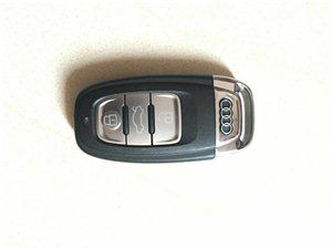 2019年4月10晚上,仁寿富临运业川ZCD261出租车驾驶员陈师傅,捡到乘客一把奥迪车钥匙,经多方
