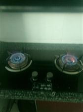 一站式煤气灶改装天燃气灶