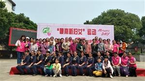 """于都县妇联携手女性创业交流协会""""孝敬不能等感恩母亲节""""大型公益活动圆满结束"""