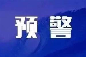 邹城市气象局2019年05月12日18时38分发布雷电橙色预警信号。