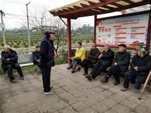 大河坝村老人们的点滴故事