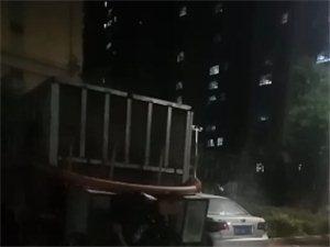 �R河好市民/北��二期