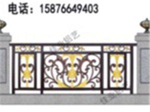 铝艺栏杆、楼梯扶手、庭园大门、围栏、防盗网