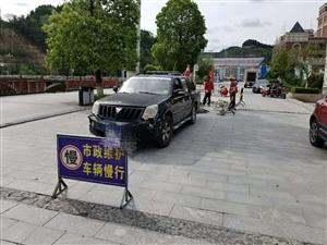 锦绣江城,市政施工,车辆慢行